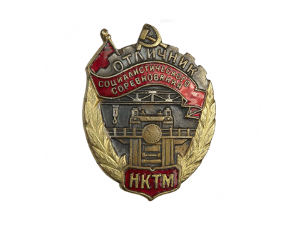 Знаки отличия, награды, ордена